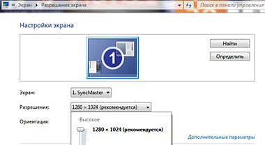 Настройка экрана Windows 7